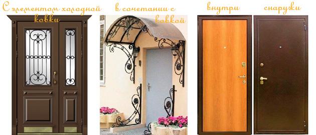 двери металлические входные в г раменское