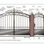 кованый забор вариант3